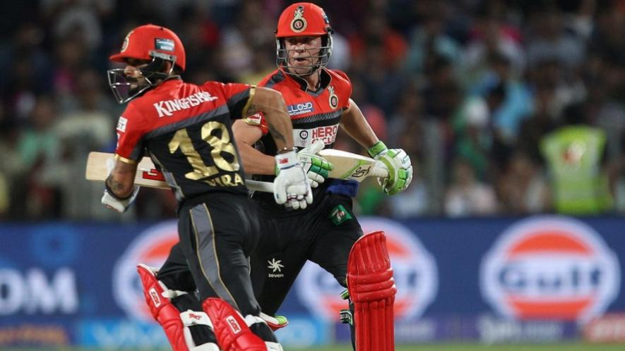 KKR vs RCB IPL 2018 3rd Match