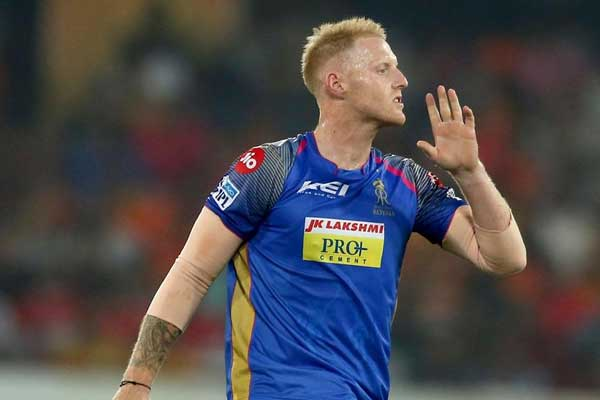 rajasthan-royals-star-player-can-be-removed-from-team-in-ipl-2019